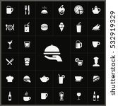 dish icon. cafe icons universal ... | Shutterstock . vector #532919329