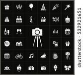 photo camera tripod icon... | Shutterstock . vector #532921651