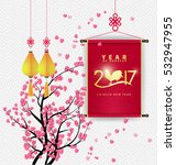 happy chinese new year 2017... | Shutterstock .eps vector #532947955