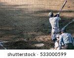 scenery of the baseball game   Shutterstock . vector #533000599