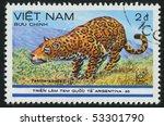 viet nam   circa 1985  stamp... | Shutterstock . vector #53301790