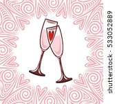 valentines day card with... | Shutterstock .eps vector #533052889