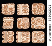 mayan glyphs  writing system... | Shutterstock .eps vector #533062021