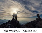 guy with a travel enjoying and... | Shutterstock . vector #533105101