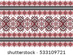 traditional bukovina folk art...   Shutterstock .eps vector #533109721