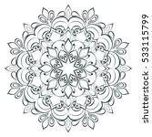 Mandala. Round Ornament Patter...