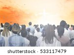 sunset sky with rays of light... | Shutterstock . vector #533117479