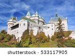 autumn at famous bojnice castle ...   Shutterstock . vector #533117905