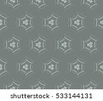 ornamental seamless pattern.... | Shutterstock .eps vector #533144131