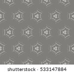 geometric shape abstract vector ... | Shutterstock .eps vector #533147884