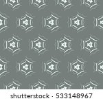 modern geometric seamless... | Shutterstock .eps vector #533148967