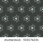 modern geometric seamless... | Shutterstock .eps vector #533176231