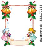 christmas frame with cute... | Shutterstock .eps vector #533177155
