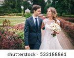 passionate kiss of newlyweds... | Shutterstock . vector #533188861