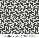 vector seamless pattern. modern ... | Shutterstock .eps vector #533214145