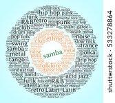 samba. word cloud  circles ... | Shutterstock .eps vector #533278864