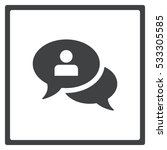 call center icon  flat design... | Shutterstock .eps vector #533305585