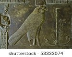 """The antique art in the temple """"Dendera"""" in Egypt - stock photo"""