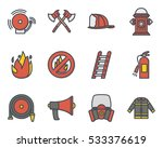 firefight icon | Shutterstock .eps vector #533376619
