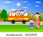 School Bus   School Kids
