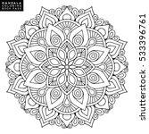 flower mandala. vintage...   Shutterstock .eps vector #533396761