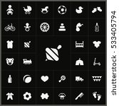 baby  kids icons universal set... | Shutterstock . vector #533405794
