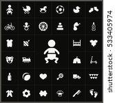 baby  kids icons universal set... | Shutterstock . vector #533405974