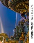 fontaine place de la concorde... | Shutterstock . vector #533411671
