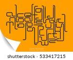 vector lower case 3d modern... | Shutterstock .eps vector #533417215