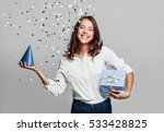 beautiful happy woman with gift ... | Shutterstock . vector #533428825
