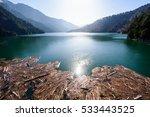 nature view at kurobe dam.   Shutterstock . vector #533443525
