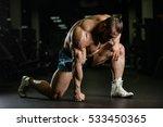 brutal strong athletic men... | Shutterstock . vector #533450365