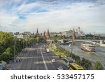 view of the moscow kremlin and... | Shutterstock . vector #533457175