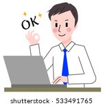 laptop computer and businessman | Shutterstock .eps vector #533491765