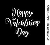 valentines day monogram text... | Shutterstock .eps vector #533495809