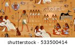 ancient egypt seamless pattern. ... | Shutterstock .eps vector #533500414