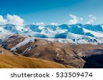majestic mountain landscapes of ... | Shutterstock . vector #533509474