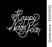 happy new year 2017 letter... | Shutterstock .eps vector #533510521