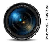 creative abstract 3d render... | Shutterstock . vector #533535451