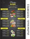 restaurant vertical color sushi ... | Shutterstock .eps vector #533538511