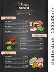 restaurant vertical color sushi ... | Shutterstock .eps vector #533538577
