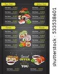 restaurant vertical color sushi ... | Shutterstock .eps vector #533538601
