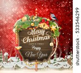 wooden banner with christmas... | Shutterstock .eps vector #533546299
