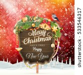 wooden banner with christmas... | Shutterstock .eps vector #533546317