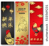illustration group banners for... | Shutterstock .eps vector #533569231