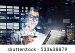 innovative technologies in... | Shutterstock . vector #533638879