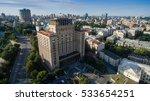kiev  ukraine    july 12  2016  ... | Shutterstock . vector #533654251