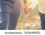 closeup of loving couple... | Shutterstock . vector #533698051