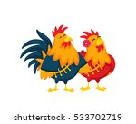 chinese new year 2017  rooster... | Shutterstock .eps vector #533702719