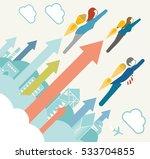 jetpack business people | Shutterstock .eps vector #533704855
